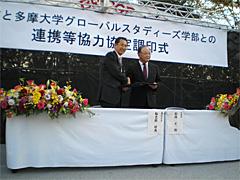 海老根靖典市長と松林正一郎学部長