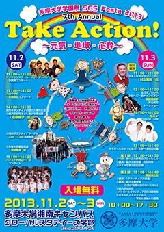 SGS_Festa_2.jpg