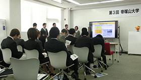 「根室中標津空港の活性化に向けた提案」 帝塚山大学経済学部
