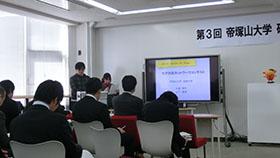 「大学対抗ネットワークコンテスト」 帝塚山大学経営情報・経営学部