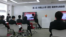 「医療費適正化-日本の持続的発展のために」帝塚山大学経済学部