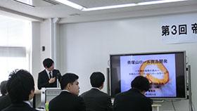 「地域資源のブランド化と商品開発 事例:帝塚山ろーる」帝塚山大学経営学部