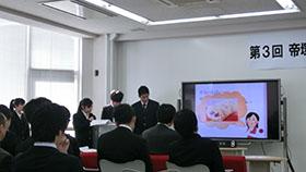 「情報ビジネス科課題研究」奈良県立奈良情報商業高等学校