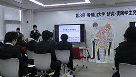 「奈良県への政策提案-キャラクター・アプリを用いたマーケティング戦略」帝塚山大学経営学部