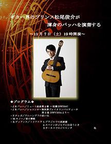 151107_recital.jpg