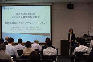研究プロジェクト発表 堂下恵准教授