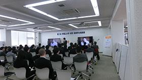 「奈良県全体で取組むネット・スマホ問題」 帝塚山大学経営情報学部