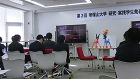 「奈良市長様へ。観光政策に関して、女子高生からの提言」 奈良県立奈良朱雀高等学校