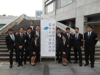 全国大会終了後の学生スタッフ全員での記念撮影