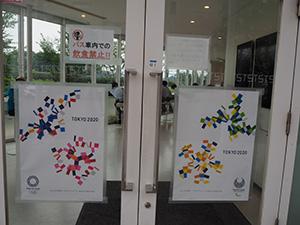 公式ポスター他デザインも学内に掲示しています