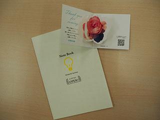 製本したノートと(株)野毛印刷社様の名刺カード