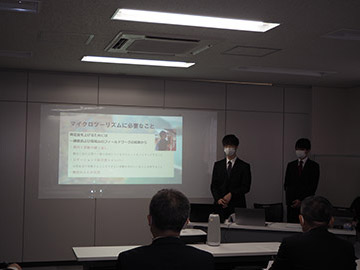松本ゼミの発表「奥多摩に開催するイベントについて」