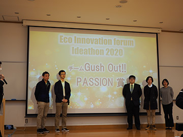 Passin賞:GushOut!!チーム