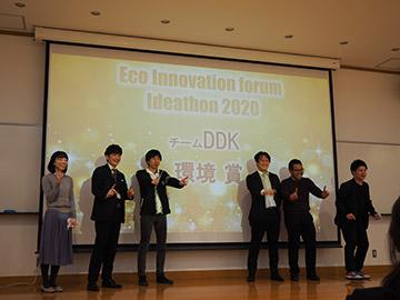 環境賞:DDKチーム
