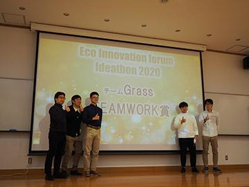 TEAMWORK賞:Grassチーム