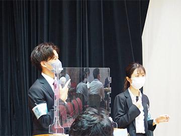 長島ゼミの学生による司会